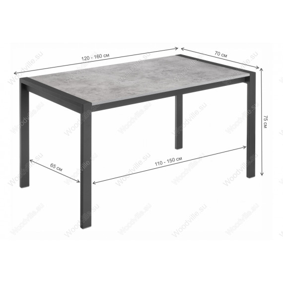 Стол Центавр бетон/графит