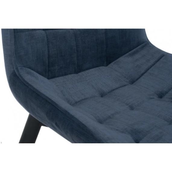 Стул Hagen темно-синий