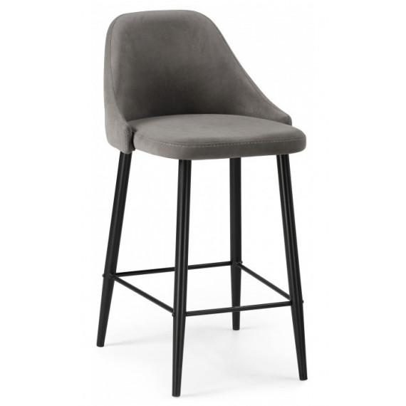 Барный стул Джама темно-серый / черный матовый