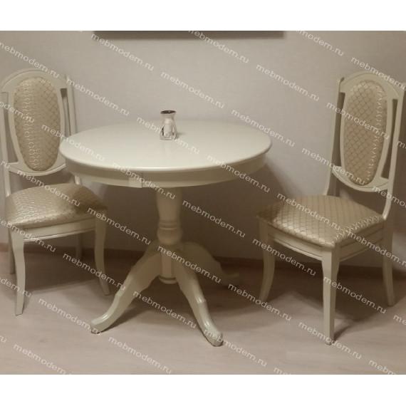 Обеденная группа стол Круглый/стул Королевский слоновая кость