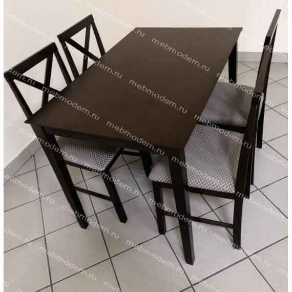 Обеденная группа «Хадсон» Hudson Dining Set капучино/ткань светло-коричневая